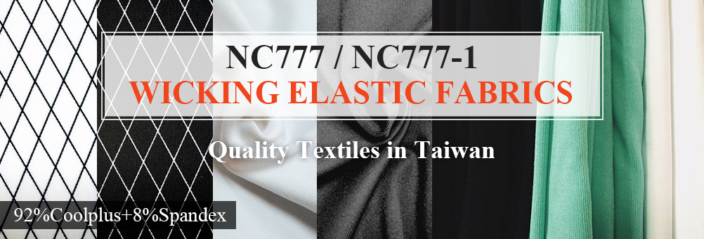 Moisture wicking fabric can be used on sportswear, yoga suit, legging, casual clothes, etc